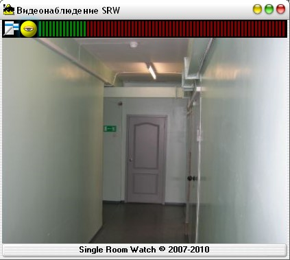 Single Room Watch 2010
